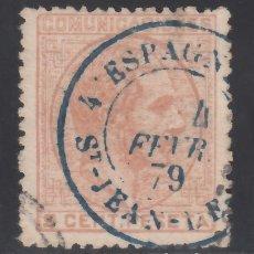 Sellos: ESPAÑA,1878 EDIFIL Nº 191, MATASELLOS FRANCÉS. . Lote 174193969