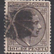 Sellos: ESPAÑA, 1878 EDIFIL Nº 192, MATASELLOS FLOR DE OCHO PÉTALOS, SUPLENTE DE TARRAGONA, . Lote 174265014