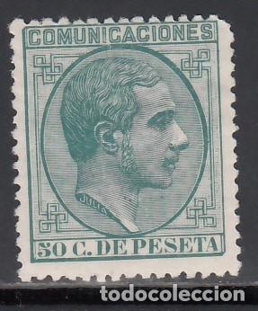 ESPAÑA, 1878 EDIFIL Nº 196 /*/ , ALFONSO XII, (Sellos - España - Alfonso XII de 1.875 a 1.885 - Nuevos)