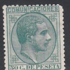 Sellos: ESPAÑA, 1878 EDIFIL Nº 196 /*/ , ALFONSO XII, . Lote 174267145