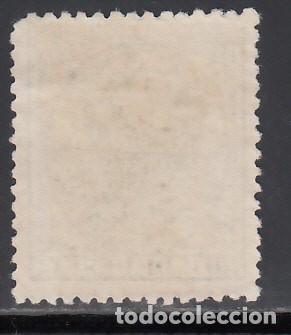 Sellos: ESPAÑA, 1878 EDIFIL Nº 196 /*/ , Alfonso XII, - Foto 2 - 174267145