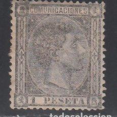 Sellos: ESPAÑA, 1875 EDIFIL Nº 169 /*/, ALFONSO XII. Lote 174268600
