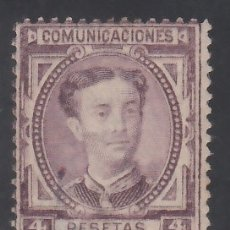 Sellos: ESPAÑA, 1876 EDIFIL Nº 181 /*/, ALFONSO XII. Lote 174268662