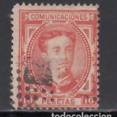 Sellos: ESPAÑA, 1876 EDIFIL Nº 182, ALFONSO XII. Lote 174268723