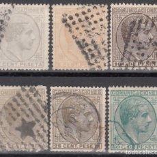 Sellos: ESPAÑA, 1876 EDIFIL Nº 190, 191, 192, 194, 196, . Lote 174343149