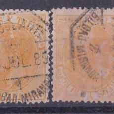 Francobolli: MM32-CLÁSICOS EDIFIL 210 X 2 SELLOS MATASELLOS AMBULANTES 1 Y 2 BILBAO- MIRANDA. Lote 175284367