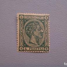 Sellos: ESPAÑA - 1875 - ALFONSO XII - EDIFIL 170 - MH* - NUEVO.. Lote 175291750