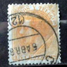 Sellos: EDIFIL 210, USADO. ALFONSO XII.. Lote 175313323