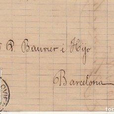 Sellos: SELLO 204. OVIEDO A BARCELONA.1880.. Lote 175342117
