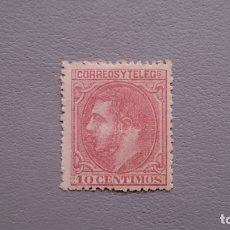 Sellos: ESPAÑA - 1879 - ALFONSO XII - EDIFIL 202 - MNH** - NUEVO - LUJO - CENTRADO.. Lote 175689173