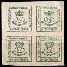 Sellos: ESPAÑA 1876 - EDIFIL 173. Lote 222008047
