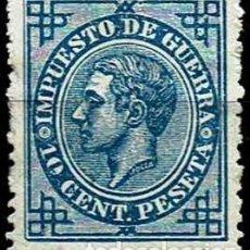 Sellos: ESPAÑA 1876 - EDIFIL 184. Lote 222008148