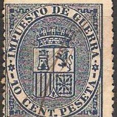 Sellos: EDIFIL Nº 142 USADO (3,25 € ). Lote 176249194