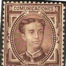 Selos: EDIFIL Nº 177*-NUEVO 25C.CASTAÑO ROJIZO ( 11,25 € ). Lote 176252900