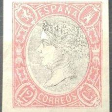 Francobolli: FILABO Nº 76PCA ( 45,00 € ). Lote 176405598