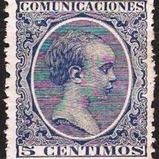 Timbres: EDIFIL Nº 215A* NUEVO BIEN CENTRADO 5C. AZUL OSCURO ( 33,80 € ). Lote 176407835