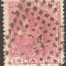 Sellos: EDIFIL 202 USADO 10C. ROSA CARMINADO ( 0,55 € ). Lote 176466824