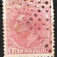 Sellos: EDIFIL 202 USADO 10C. ROSA CARMINADO ( 0,55 € ). Lote 176466922