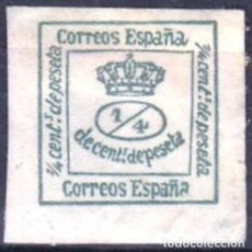 Timbres: EDIFIL Nº 173* NUEVO 1/4 VERDE OSCURO (1,15 €). Lote 176467164