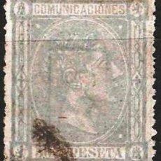 Sellos: EDIFIL Nº 168 / 50C. LILA USADO ( 49,00 € ). Lote 176471373
