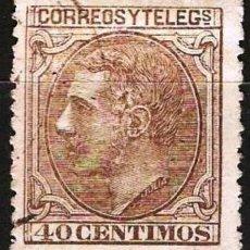 Sellos: EDIFIL Nº 205 USADO 40C. CASTAÑO ( 7,00 € ). Lote 176844419