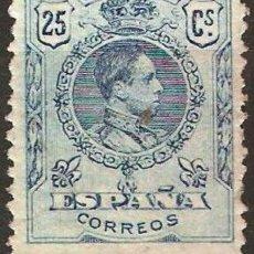 Selos: EDIFIL Nº 274* NUEVO CON SEÑAL F/S ( 6,20 € ). Lote 176846294