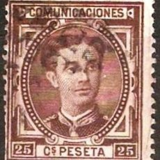Sellos: EDIFIL Nº 177 25C. CASTAÑO ROJIZO ( 7,25 € ). Lote 176848297