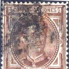 Sellos: EDIFIL Nº 177 25C. CASTAÑO ROJIZO ( 7,25 € ). Lote 176851735