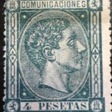 Sellos: SELLO AÑO 1875. Lote 177249989