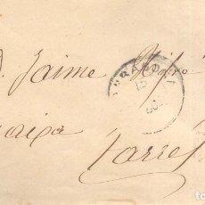 Timbres: AÑO 1879 EDIFIL 204 ALFONSO XII SOBRE MATASELLOS ROMBO TARRAGONA A TARRES. Lote 177416529