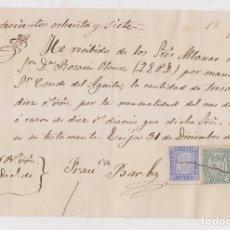 Sellos: RECIBO. ÉCIJA, SEVILLA. CON FISCAL Y SELLO DE IMPUESTO DE GUERRA. 1874. Lote 177427617