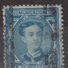 Sellos: ESPAÑA, 1876 EDIFIL Nº 175S . Lote 177524475
