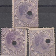 Sellos: FISCALES POSTALES, EDIFIL 3. 10 C DE 1884. 3 EJEMPLARES TALADRADO TELÉGRAFOS. CALIDAD DIVERSA. Lote 177667899