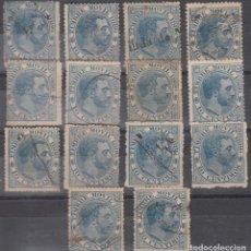 Sellos: FISCALES POSTALES, EDIFIL 5. 10 C DE 1886. 14 EJEMPLARES CON VARIAS INUTILIZACIONES. CALIDAD DIVERSA. Lote 177668220