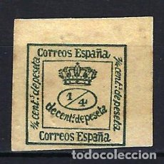 Sellos: ESPAÑA 1876 - ALFONSO XII - EDIFIL 173 - MH* NUEVO. Lote 177829939
