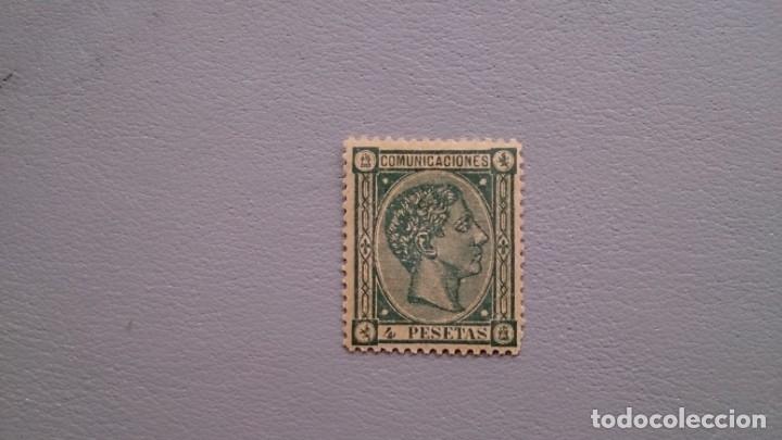 ESPAÑA - 1875 - ALFONSO XII - EDIFIL 170 - MH* - NUEVO. (Sellos - España - Alfonso XII de 1.875 a 1.885 - Nuevos)