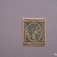 Sellos: ESPAÑA - 1875 - ALFONSO XII - EDIFIL 170 - MH* - NUEVO.. Lote 177840332