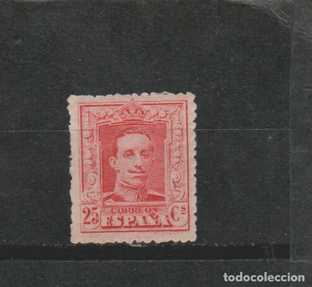 LOTE L SELLOS SELLO ALFONSO XIII NUEVO CON FIJA SELLOS (Sellos - España - Alfonso XII de 1.875 a 1.885 - Usados)