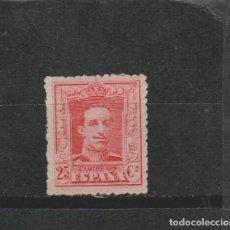 Sellos: LOTE L SELLOS SELLO ALFONSO XIII NUEVO CON FIJA SELLOS. Lote 178027588