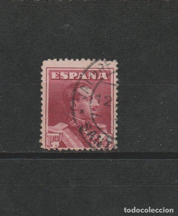 LOTE L SELLOS SELLO ALFONSO XIII (Sellos - España - Alfonso XII de 1.875 a 1.885 - Usados)