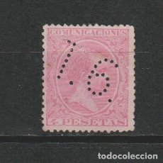 Sellos: LOTE L SELLOS SELLO ALFONSO XIII TALADRO 4 PTS. Lote 178027868
