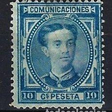 Sellos: ESPAÑA 1876 - ALFONSO XII - EDIFIL 175 - MH* - NUEVO CON FIJASELLOS. Lote 178087850