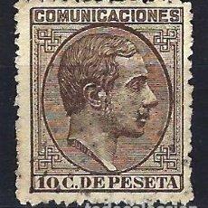 Sellos: ESPAÑA 1878 - ALFONSO XII - EDIFIL 192 - USADO (O) . Lote 178089910