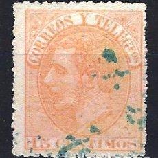 Timbres: ESPAÑA 1882 - ALFONSO XII - EDIFIL 210 - USADO (O). Lote 178092889