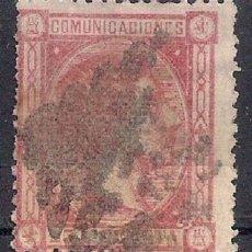 Sellos: ESPAÑA 1875 EDIFIL 166 - 6/25. Lote 179087703