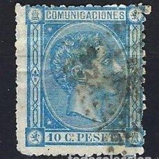 Sellos: ESPAÑA - 1875 - ALFONSO XII - 10 C. DE PESETA. - EDIFIL 164 - USADO. Lote 206537745
