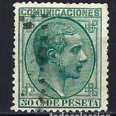 Sellos: ESPAÑA - 1878 - ALFONSO XII - 50 C. DE PESETA. - EDIFIL 196 - USADO. Lote 179345795