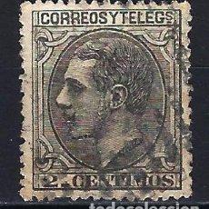 Sellos: ESPAÑA - 1879 - ALFONSO XII - 2 C. DE PESETA. - EDIFIL 200 - USADO - CENTRADO. Lote 179345891