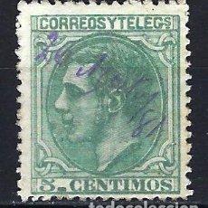 Sellos: ESPAÑA - 1879 - ALFONSO XII - 5 C. DE PESETA. - EDIFIL 201 - USADO CANCELADO A MANO. Lote 179346933