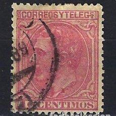 Sellos: ESPAÑA - 1879 - ALFONSO XII - 10 C. DE PESETA. - EDIFIL 202 - USADO. Lote 179349507